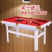 宝宝台球桌 儿童 家用超大号 男美式黑8玩具标准斯诺克台球桌