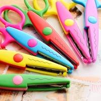 学生文具可爱实用 花纹照片安全剪刀 儿童手工DIY相片剪刀 花边剪刀套装