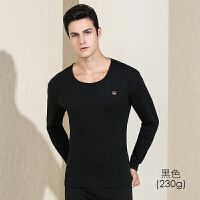 南极人男士秋衣秋裤优质薄款纯棉套装保暖柔软舒适-817d10011、w