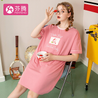 【上市狂欢 3折价:62元】【叠大额券】芬腾【水果印花纯棉】春夏休闲可外穿女士家居服内衣女士睡裙