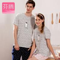 芬腾情侣睡衣夏季短袖新款2017针织棉卡通韩版条纹男女家居服套装