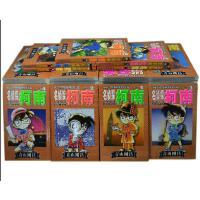包邮名侦探柯南漫画书1-90全套全册全集 青山刚昌日本 柯南漫画全套