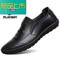 新品上市新款皮鞋男英伦潮流男士休闲鞋商务冬季加绒鞋子韩版青年百搭男鞋