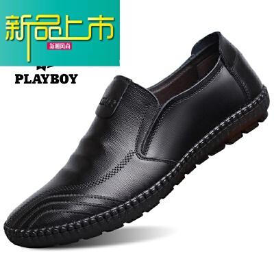 新品上市新款皮鞋男英伦潮流男士休闲鞋商务冬季加绒鞋子韩版青年百搭男鞋   新品上市,1件9.5折,2件9折