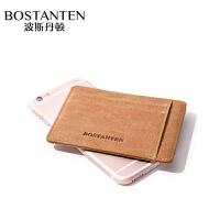 波斯丹顿超薄牛皮男士卡包多卡位小巧零钱包小卡片包女式卡套驾驶证皮套B7162021