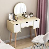 【一件3折】梳妆台卧室小户型迷你化妆桌收纳柜现代简约简易ins风网红化妆台