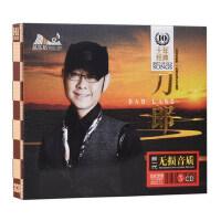 【正版】黑胶CD 汽车音乐:张学友 雪狼湖(车载CD)