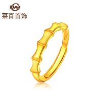 菜百首饰黄金足金 转运竹节活圈黄金足金戒指 计价