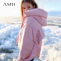 【到手价:476元】Amii极简韩版时尚90白鸭绒羽绒服女简约冬新连帽保暖修身短款外套
