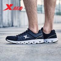 特步男子运动鞋轻便减震鞋子耐磨网面男款跑步鞋983119119066