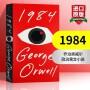 【99任选5】1984 英文版原版小说 乔治奥威尔 George Orwell Animal Farm 动物农场庄园作者英语经典著作 英文版进口英语书 可搭1Q84发条橙