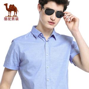 骆驼男装衬衣 夏季新款时尚青年翻领修身纯色商务短袖衬衫男