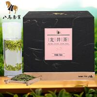春茶上市 八马茶叶 2017明前龙井绿茶 茶叶龙井礼盒装绿茶250克