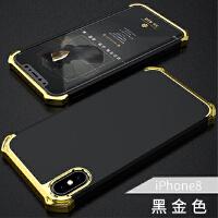BaaN iPhoneX手机壳苹果X保护套防摔全包边防指纹电镀三段硬壳 黑金色