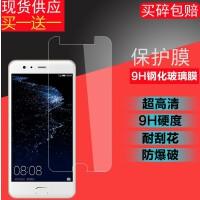 OYSIN手机钢化膜保护玻璃膜高清贴膜防爆防刮专用5.5寸