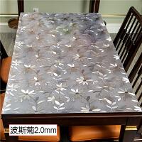 PVC桌布 防水防�C防油免洗透明茶��|子�塑料玻璃餐桌�|厚水晶板