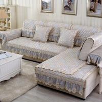 【支持礼品卡支付】四季可用 提花 沙发垫 订做皮布艺沙发套沙发布沙发床套罩欧式中式沙发盖布单人双人三人组合沙发