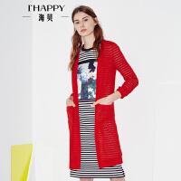 海贝2017年秋季新款女装 V领无扣简约纯色时尚中长款针织开衫外套