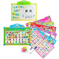 儿童益智13合一有声挂图写字板 早教智能语音学习磁性画板