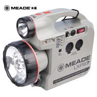 米德望远镜移动电源手电筒 户外多功能移动电源 天文望远镜移动电源应急灯 求救信号灯 充电宝