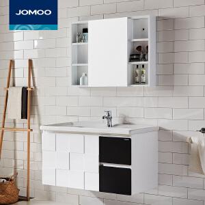 【每满100减50元】九牧(JOMOO)黑白橡木浴室柜组合洗脸盆洗漱台洗手池A2181