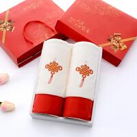 毛巾礼盒套装批发2条装婚庆回礼品团购商务生日寿宴绣字定制LOGO 73x33cm