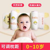 呵宝 婴儿定型枕 新生儿防偏头扁头枕头 儿童睡觉枕头0-3-6-10岁