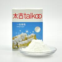 Taikoo太古一级糖霜 优良糖粉 蛋糕西点装饰 烘焙原料454克餐饮装