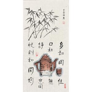 当代著名画家王伯阳69 X 34CM花鸟画gh05932