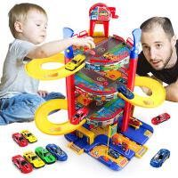 停车场玩具套装停多车大号轨道车儿童玩具汽车模男孩