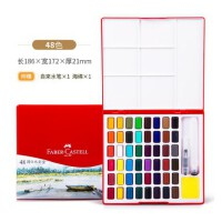 辉柏嘉(Faber-castell)固体水彩颜料48色套装初学者手绘水彩画颜料 576048当当自营