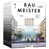 德国 Baumeister 杂志 订阅2020年 B09 德国建筑设计杂志