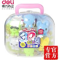 【得力专营】得力7045儿童益智礼物 儿童玩具3D彩泥/橡皮泥 安全无毒