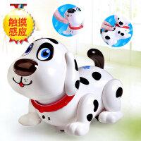 儿童电动狗狗玩具 宝宝智能音乐早教机器狗 会唱歌跳舞会走路的玩具狗 电子狗笨笨狗