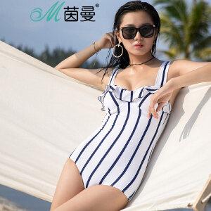 包邮 茵曼内衣 条纹海军风性感聚拢连体泳衣女三角 9872511087