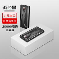 20000M大容量充电宝华为oppo苹果8毫安小米vivo手机通用移动电源小巧闪充女石墨烯快充专