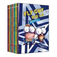 正版 苍蝇小子 爆笑系列 FLY GUN爆笑小子系列全15册