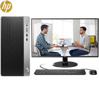 惠普(HP)战99 商用办公台式电脑主机(八代i5-8500 高频8G 1T 2G独显 WiFi蓝牙 Win10 Of