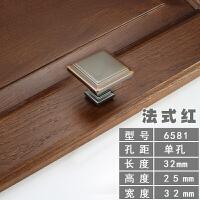 拉手 柜门中式现代简约衣柜橱把手抽屉鞋柜子新中式古铜具