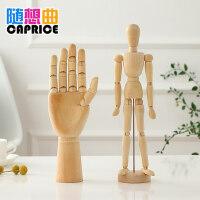 创意摆件木头关节人体模型手掌工艺品桌面家居装饰品小房间办公室