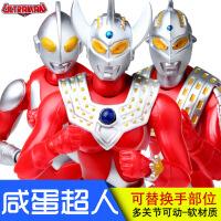 咸蛋超人 泰罗赛文宇宙战士杯面超人小队召唤器儿童动漫玩具套装
