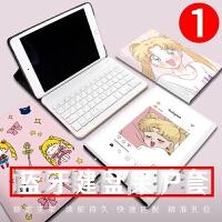 2018新款苹果pro10.5美少女mini5蓝牙键盘4潮壳子ipad Air2保护套11英寸苹果
