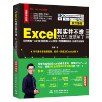 水利水电:Excel其实并不难,方法对就简单了