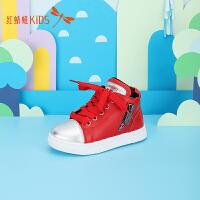 【1件2.5折后:44.75元】红蜻蜓秋冬儿童高帮运动鞋中大童加厚时尚男女童儿童板鞋