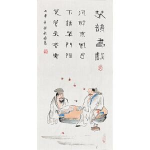 当代著名画家王伯阳68 X 34CM人物画gr01337