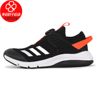 幸运叶子 Adidas阿迪达斯休闲鞋童鞋秋季新款低帮轻便舒适运动鞋FV3450