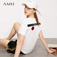 Amii极简薄荷凉感小冰T恤女2021夏款直筒撞色印花全棉丝光棉上衣