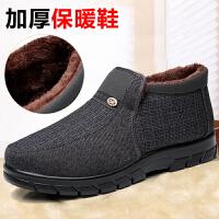 冬季老北京布鞋男大码棉鞋中老年软底防滑保暖父亲鞋加绒加厚老人棉鞋