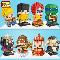 俐智loz小颗粒积木 mini迷你拼装益智玩具男孩6-8-10-14岁以上
