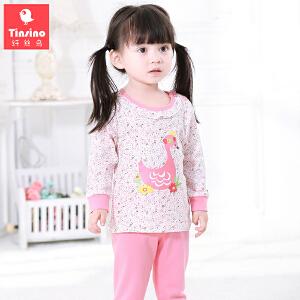 【1件3折价:38.7】纤丝鸟(TINSINO)儿童家居服宝宝内衣套装